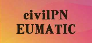 civilPNEUMATIC品牌logo