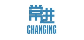 CHANGING/常进