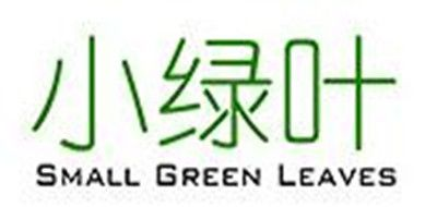 SMSLL GREEN LEAVES/小绿叶