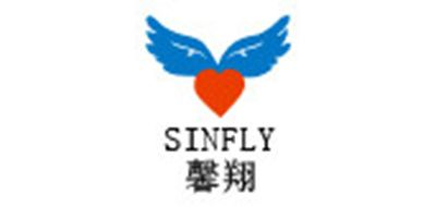 Sinfly/馨翔
