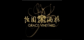 GRACE VINEYARD/怡园酒庄