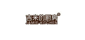 Jamie-Kitchen/吉米的厨房
