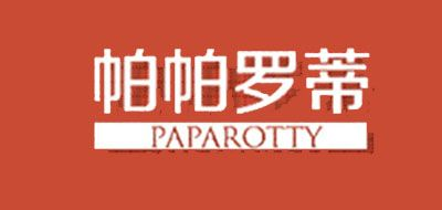 PAPAROTTY/帕帕罗蒂