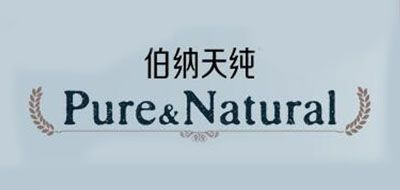 Pure&Natural/伯纳天纯