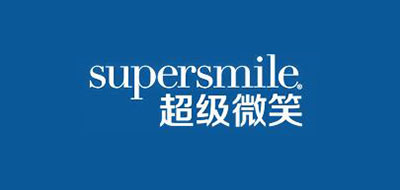 supersmile品牌logo