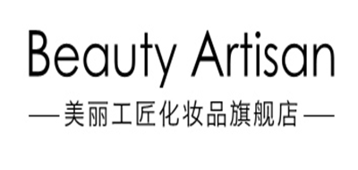 Beauty Artisan/美丽工匠