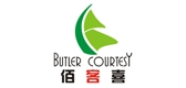 Butler Courtesy/佰客喜