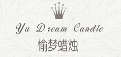 Yu Dream Candle品牌logo