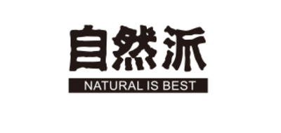 NATURAL IS BEST/自然派