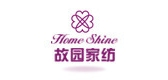 HomeShine/故园