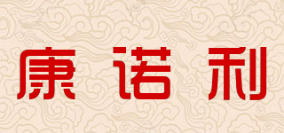 CONNOLLY/康诺利品牌logo