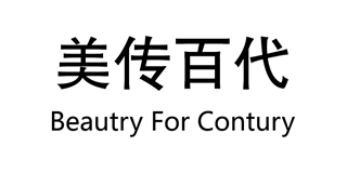 Beauty For Century/美传百代