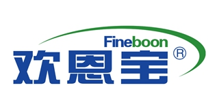 Fineboon/欢恩宝