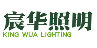 KING WUA BRIGHT/宸华照明