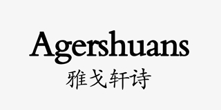 Agershuans/雅戈轩诗