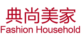 Fashion Household/典尚美家