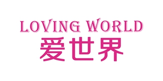 Loving World/爱世界