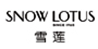SNOW LOTUS SINCE 1965/雪莲